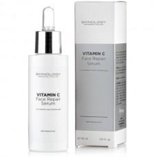 PRIMA VITAMIN C + Hydrating Complex serum za lice 30ml