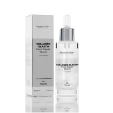 PRIMA COLLAGEN-ELASTIN + Allantoin serum za lice 30ml